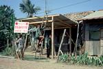 Vietnam Dec. 1967 : 1-38 - Trang Bom & Vuon Ngo 39-44 Med Cap & An Xuan 45-73 Harvest AHH An Xuan  74-96 Christmas