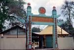 Vietnam Jan.- Oct. 1968 : Slides 1-10 PF Graduation 10-27 temples & Pagoda Vic Bien 27-32 Ceramics Factory Buu Hoa 32-53 An Hoa Hung-River Scenes 53-67 Province HQ Scenes 67-83 Tay Ninh 83-88 Misc 88-100 Return to US Oct 68