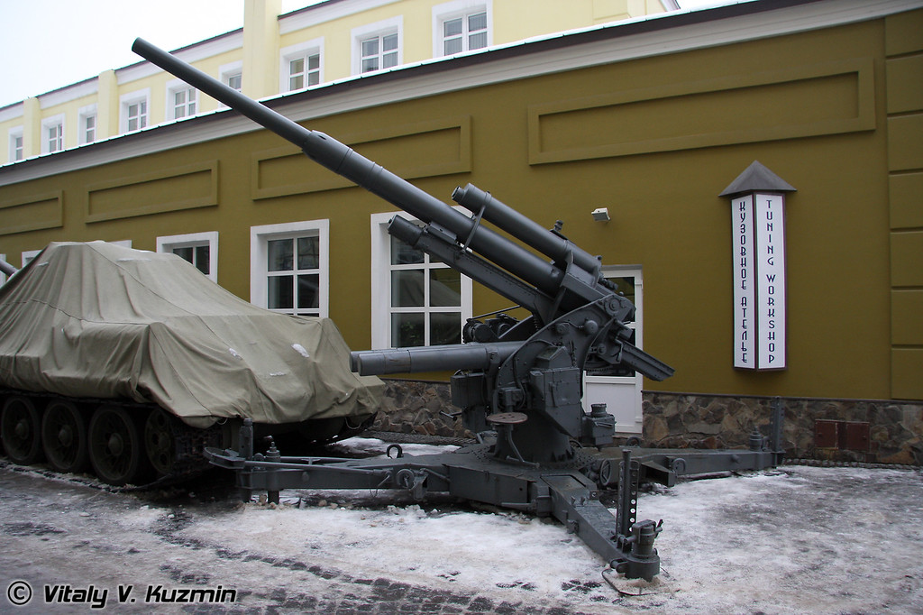 88-мм зенитная пушка FlaK-36
