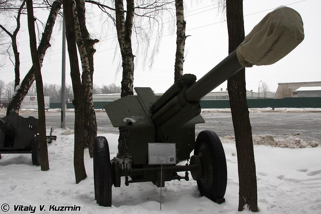 152-мм гаубица Д 1 образца 1943 года (152-mm D1 howitzer 1943 year)