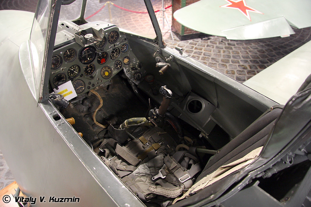Як-23УТИ (Yak-23UTI)