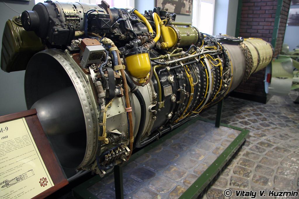 АМ-9 1953г (AM-9 engine 1953 year)