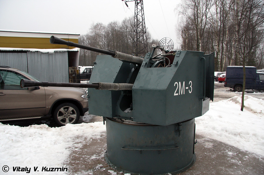 25-мм спаренное универсальное орудие 2М-3 (2M-3)