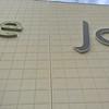 JustFacades.com Carea High Pressure Papyrus JLP Basingstoke (17).jpg