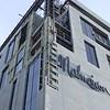 JustFacades.com Malmaison Hotel Liverpool.jpg