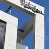 JustFacades.com Malmaison Hotel Liverpool (79).jpg