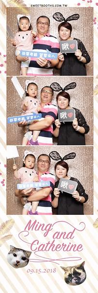 Ming & Catherine's Wedding