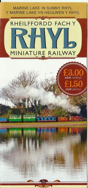2017 <br /> <br /> Leaflet for Rhyl Miniature railway
