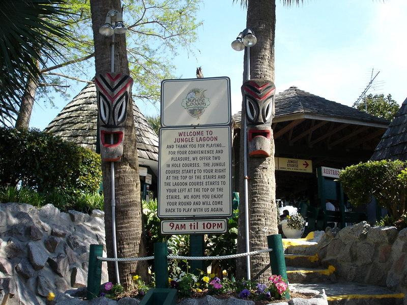 Jungle Lagoon Mini Golf.
