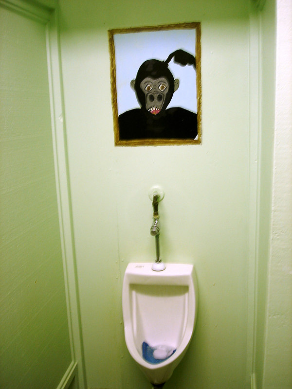 The urinal at Jungle Lagoon.