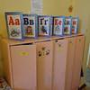 Dawn Christian School of Odessa - Russian alphabet