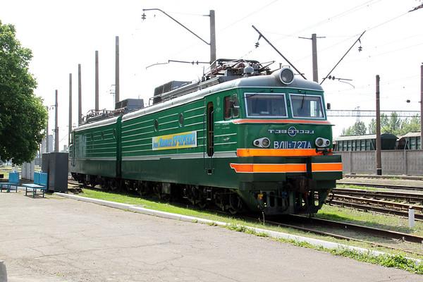 East Ukraine Depot tour May 2010