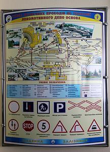 Plan off Kharkov Osnova Depot on 2nd May 2010 (3)