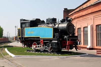 steam, 9P 749 at Kharkov Osnova Depot on 2nd May 2010