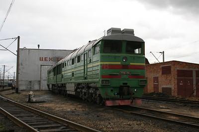 2TE116 1283 at Zhmerinka Depot on 8th May 2008 (1)