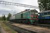 VL8 1304 at Dzhankoy Depot on 10th May 2008