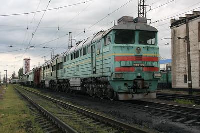 2TE116 1579 at Dzhankoy Depot on 10th May 2008