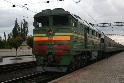 2TE116 1536A at Dzhankoy on 10th May 2008