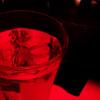 Lava Drink aka Water