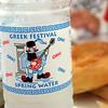 Bottled Festival Water