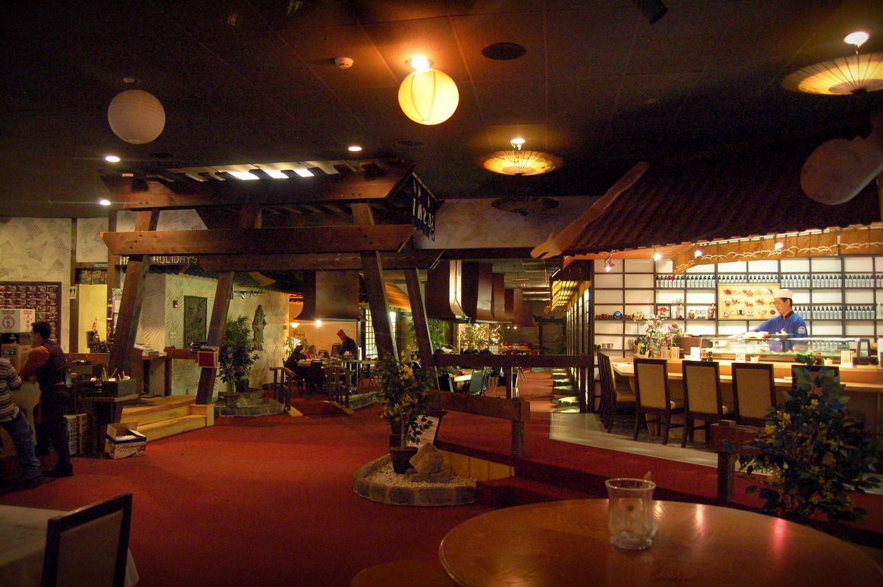 Arigato Japanese Steakhouse & Sushi