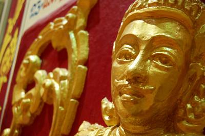 WAT LAO Temple - Baseboard Detail