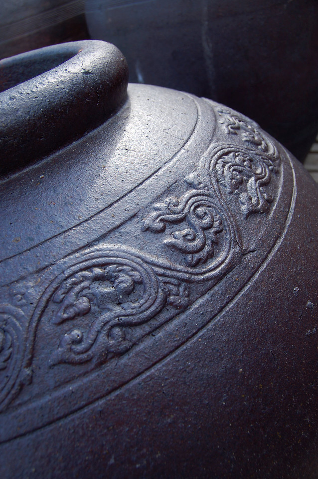 Large Dark Pot