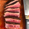 Grilled picanha or coulotte