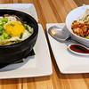 Korean Stone Bowl