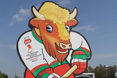 В Минске завершился чемпионат мира по хоккею. В последний игровой день определились призёры.