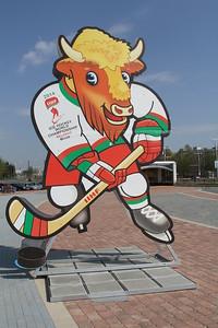 С 9 по 25 мая 2014 года в Минске пройдет чемпионат мира по хоккею. Календарь игр. Расписание
