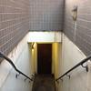 """<span id=""""title"""">Stairway</span>"""