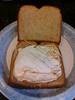 A True Classic - The Fluffernutter! #diet #fail #ohsogood