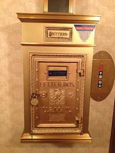 Postal box in the Astor Hotel. Milwaukee, WI.