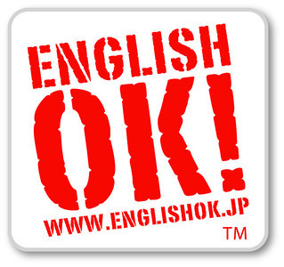 English OK! Logo & Sticker