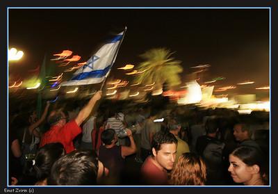 The Israeli Spirit