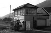 A second view of Caedu Signal Box during 1987.