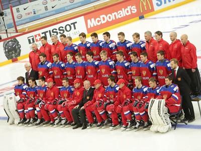 Молодёжная сборная России U20