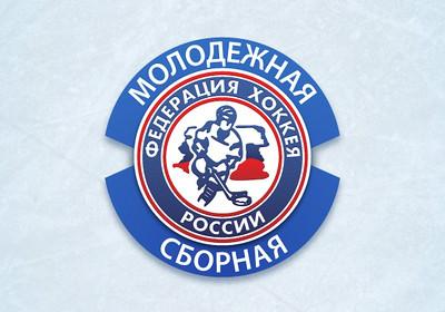 Главный тренер молодежной сборной России Валерий Брагин включил в расширенный состав команды двадцать восемь хоккеистов.