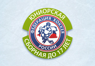 Юниорская сборная России U17 выиграла первый выставочный матч против сверстников из сборной Финляндии.