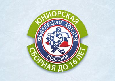Russia U16