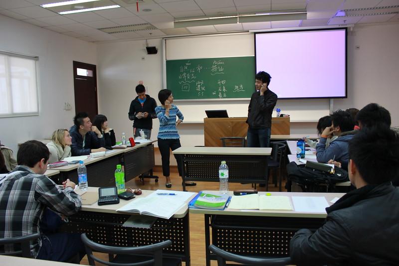 Fudan classroom
