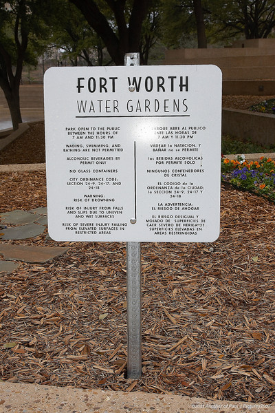 Ft. Worth Water Garden