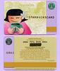 thaigirlstarbuckscard