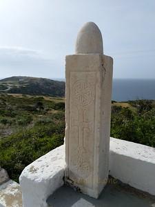 Panagia of Kipos