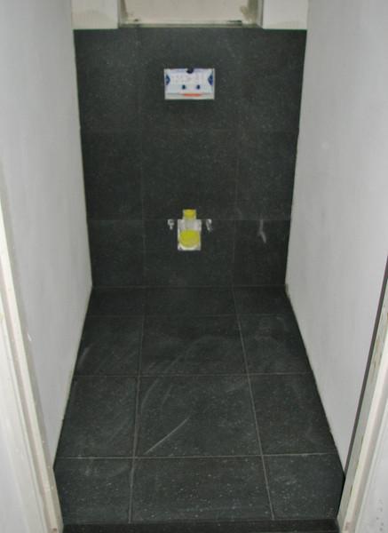 Floor of the first floor toilet