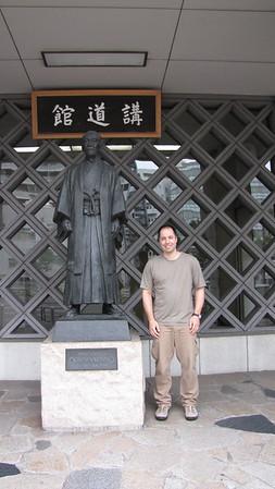 Boris Teofanovic at Kodokan Tokyo Japan 2010