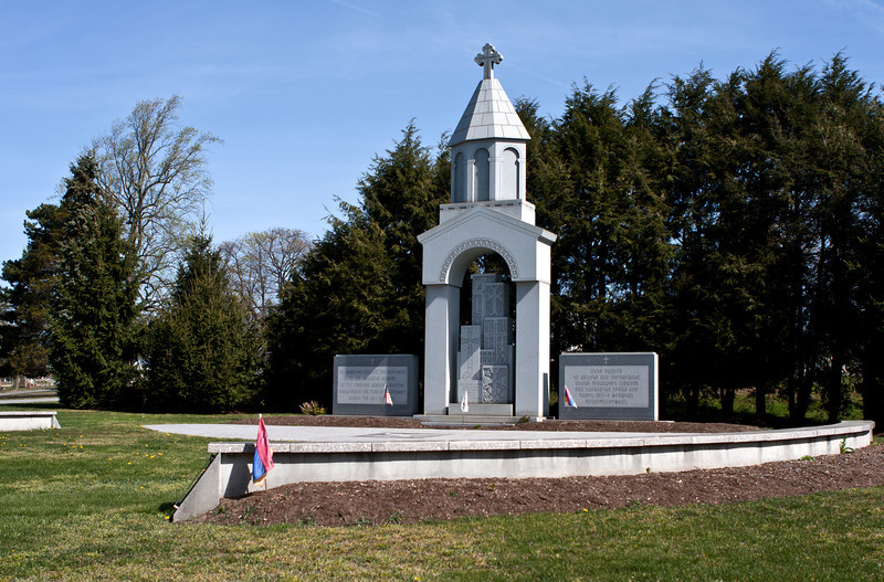 <center>Armenian Martyr's Memorial  <br><br>This beautiful monument stands in honor of the 1,500,000 Armenians that were martyred in the 1915 genocide by the Ottoman Turks.  The monument was dedicated on April 25th, 1999.  Despite pouring rain, over 500 people from around New England attended the ceremony. <br><br>North Burial Ground<br>Providence, Rhode Island</center>