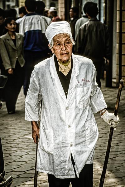 Hui (Chinese Muslim) Woman Street Cleaner, Xi'an, China