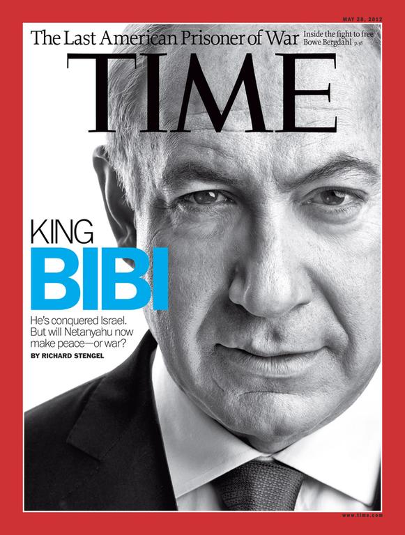 Bibi King